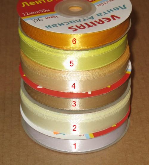 атласные ленты, ширина 12 мм: белая, молочного цвета, бежевая, светло-бежевая, жёлтого-светлый цвета и жёлто-золотого цвета (светло-оранжевого)