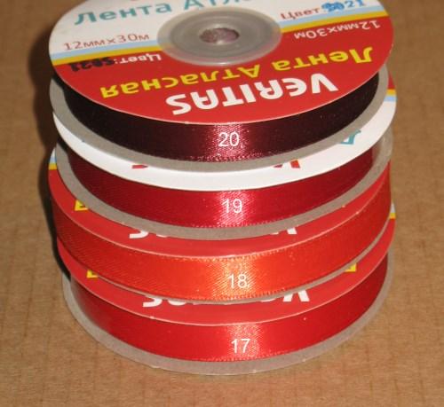 ленточки атласные, ширина 12 мм, цвета: красный и светло-красный, бордовый и вишнёвый (красный тёмный)