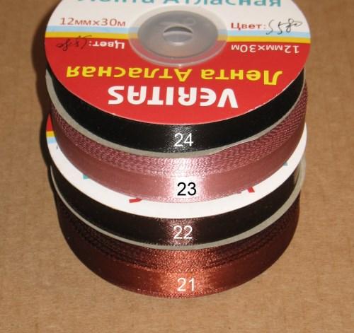 ленты атласные 12 мм шириной, цвета: коричневый (шоколадный), коричневый тёмный (тёмный шоколад), коричнево-сиреневый и чёрный
