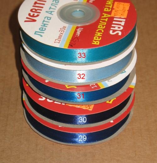 атласные ленточки шириной 12 мм, цвета: синий, тёмно и светло-синий, голубой светлый, морской волны тёмный