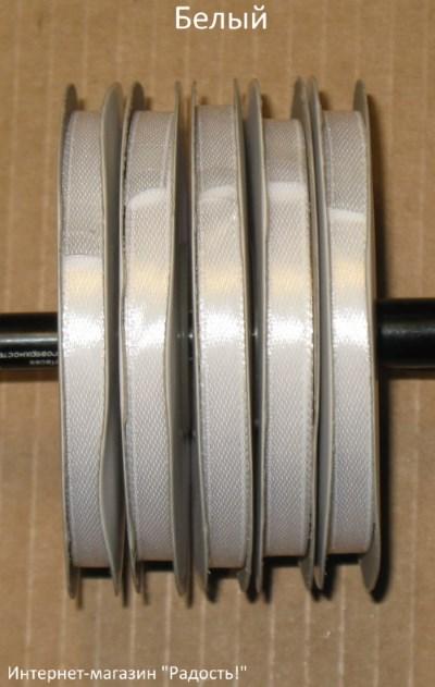 белая атласная лента, ширина 6 мм, длина 30 м