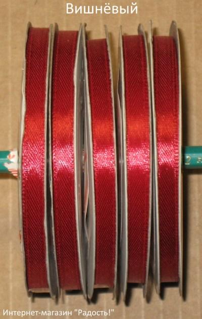 вишнёвая атласная лента, ширина 6 мм, длина 30 м