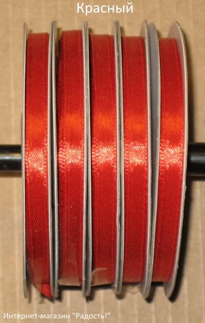 красная атласная лента, ширина 6 мм, длина 30 м