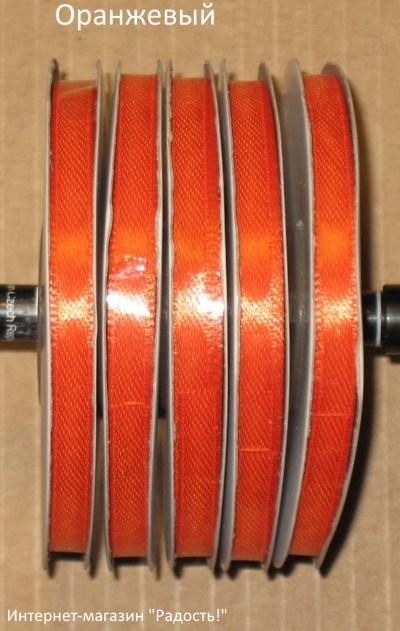 оранжевая атласная лента, ширина 6 мм, длина 30 м