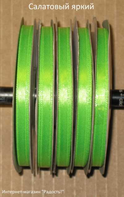 салатовая яркая атласная лента, ширина 6 мм, длина 30 м