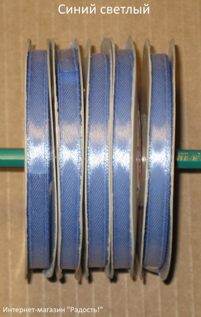 синяя светлая атласная лента, ширина 6 мм, длина 30 м