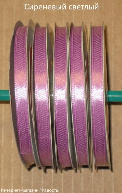 сиреневая светлая атласная лента, ширина 6 мм, длина 30 м