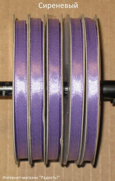 сиреневая атласная лента, ширина 6 мм, длина 30 м