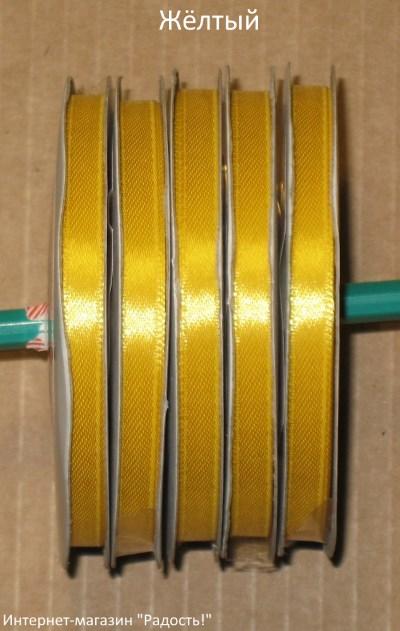 золотая атласная лента, ширина 6 мм, длина 30 м