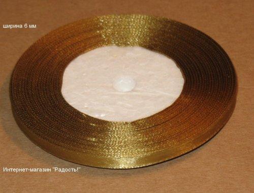 атласные ленты горчичного цвета (золотой с примесью зелёного)
