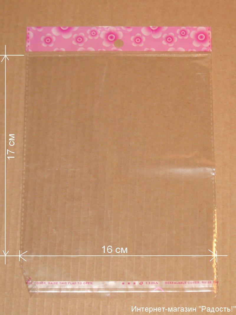 фото: небольшие прозрачные целлофановые пакеты для упаковки товара