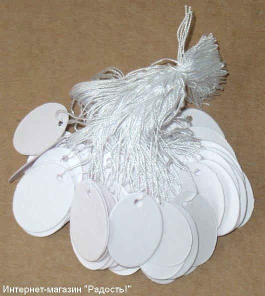 белые овальные бирки из картона, для упаковки для мыла ручной работы, размер 13х24 мм / бирки фото