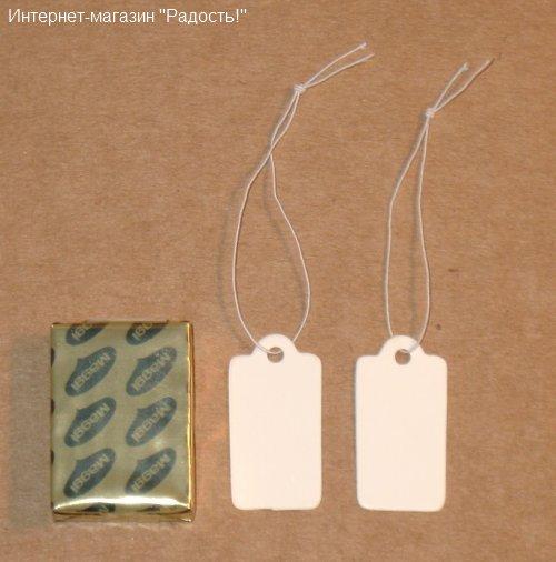 фигурные белые картонные бирки 30х15 мм с резинкой