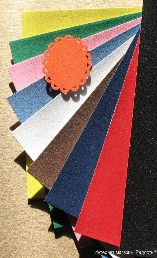 цветовая гамма бархатного картона для ярлыков