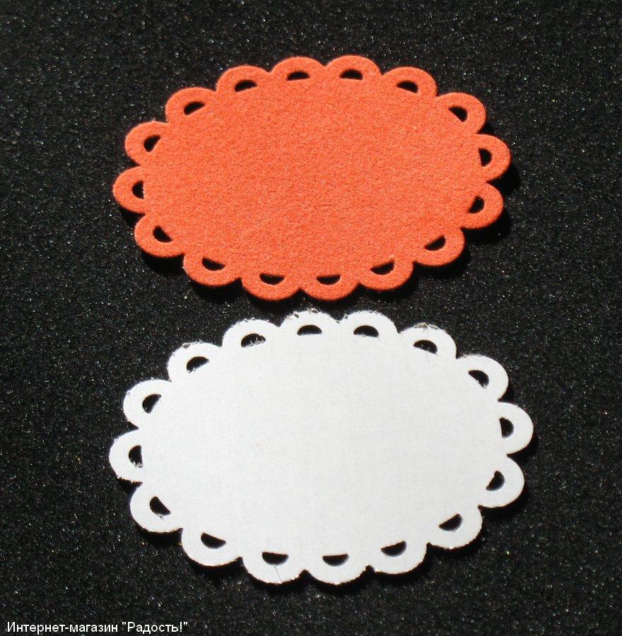 оранжевый ярлык из одностороннего бархатного картона