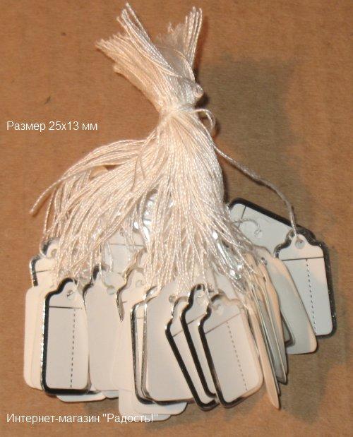 4. прямоугольные картонные бирки с серебряной каймой, 100 шт