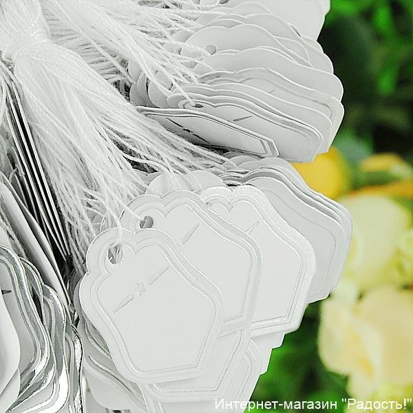 8. фигурные бирки для ювелирных изделий с серебряной каймой