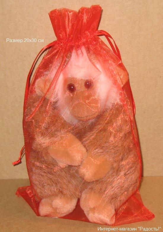 Подарочный мешочек 20х30 см из красной органзы