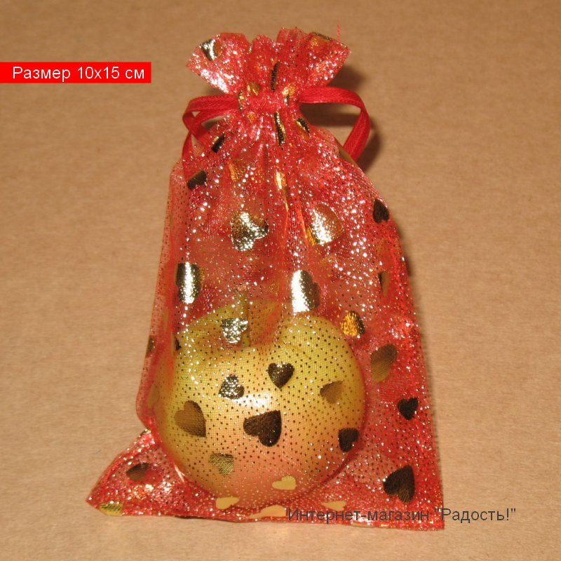 Подарочные мешки красного цвета, размер 10х15 см