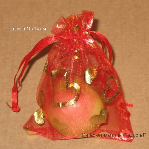 красные подарочные мешочки, размер 10х14 см