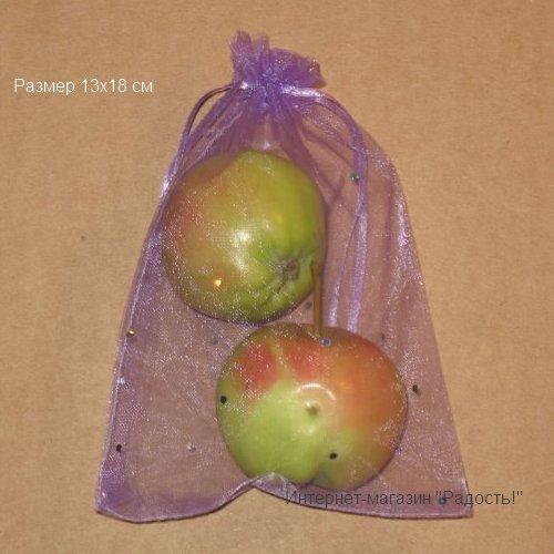 Сиреневые в горошек подарочные мешочки из органзы, размер 13х18 см