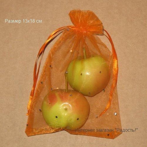 Оранжевые в горошек подарочные мешочки из органзы, размер 13х18 см