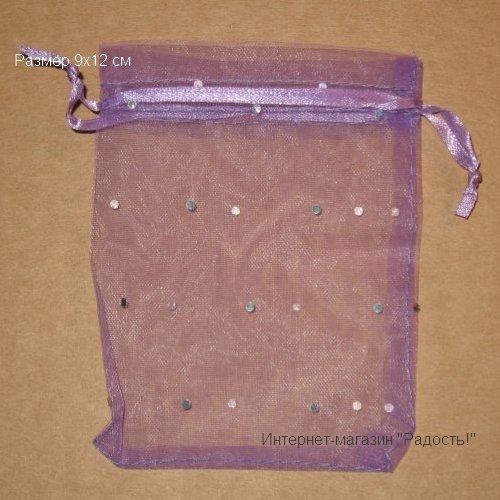 Сиреневые в горошек подарочные мешочки из органзы