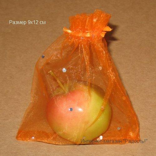 Оранжевые в горошек подарочные мешочки из органзы, размер 9х12 см