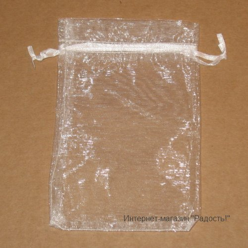 Белые подарочные мешки из органзы