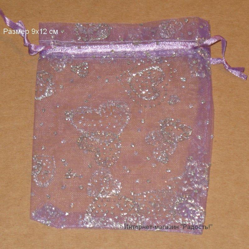 """Сиреневые мешочки из органзы с узором """"Сердечки"""", размер 9х12 см"""