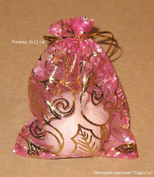 """""""Завитушка"""": розовые мешочки из органзы с золотым узором"""