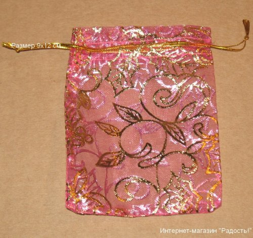 "мешочки из органзы ""Завитушка"" розового цвета, с золотым узором, размер 9*12 см"