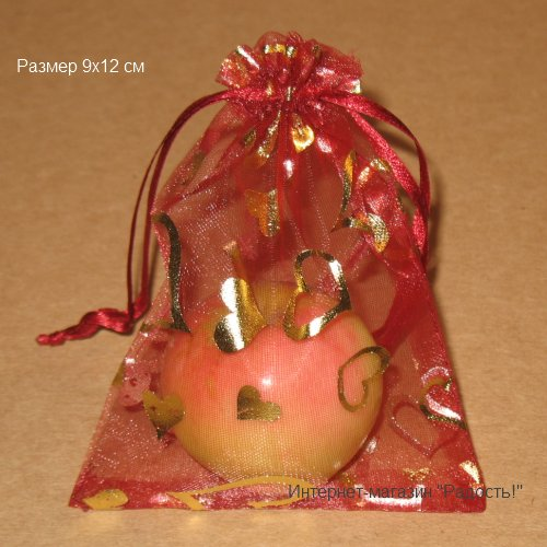 подарочные мешочки из органзы, размер 9х12 см, бордового цвета