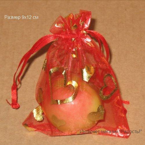 красные подарочные мешочки из органзы, размер 9х12 см
