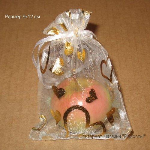 белые подарочные мешочки из органзы, размер 9х12 см