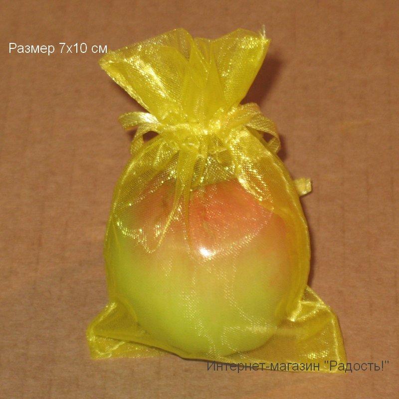 лимонные подарочные мешочки из органзы, размер 7х10 см