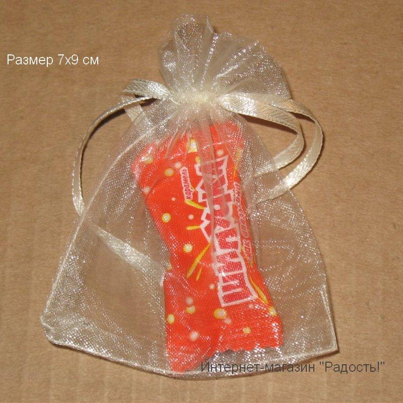 бежевый подарочный мешочек из органзы с конфетой внутри