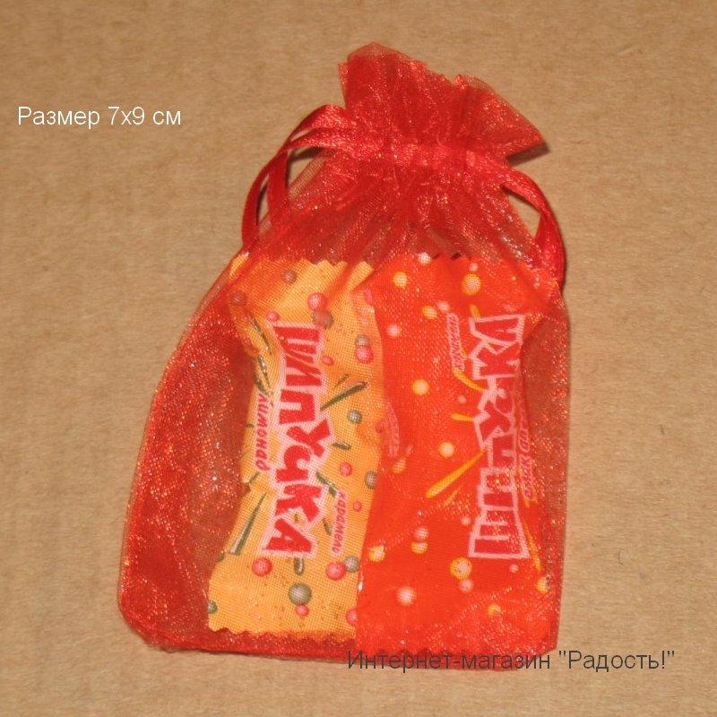 подарочные мешочки из органзы красного цвета 7х9 см, с конфетами внутри