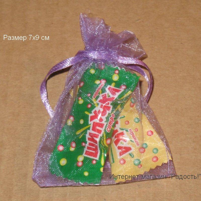 подарочные мешочки из органзы сиреневого цвета с конфетами внутри, размер 7х9 см, фото на тёмном фоне
