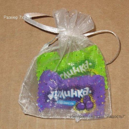 белые подарочные мешочки из органзы с конфетой внутри