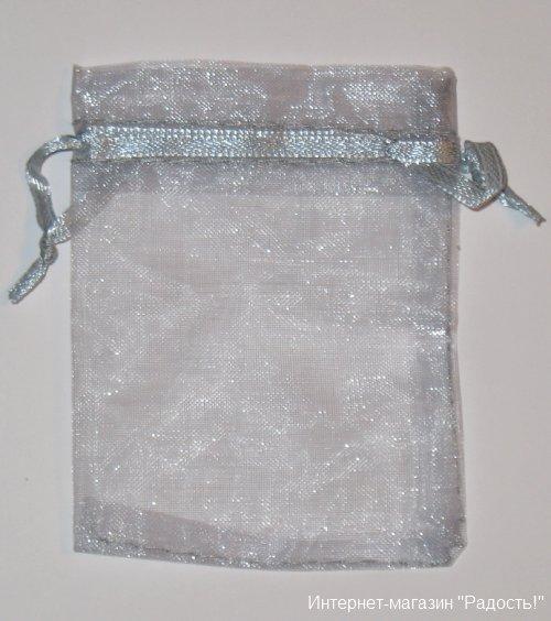 подарочные мешочки из органзы серебристого цвета, размер 7х9 см, фото на светлом фоне
