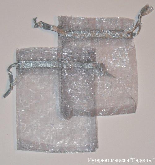 серебряные подарочные мешочки из органзы 7х9 см