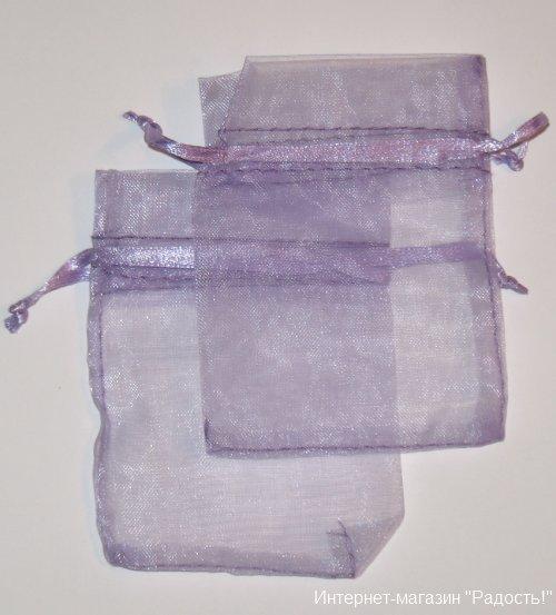 подарочные мешочки из органзы сиреневого цвета, размером 7х9 см, фото на белом фоне