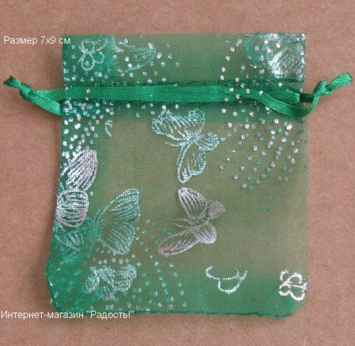 мешки из органзы зелёного цвета