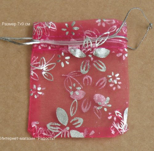 Ярко-розовые мешки из органзы с цветами