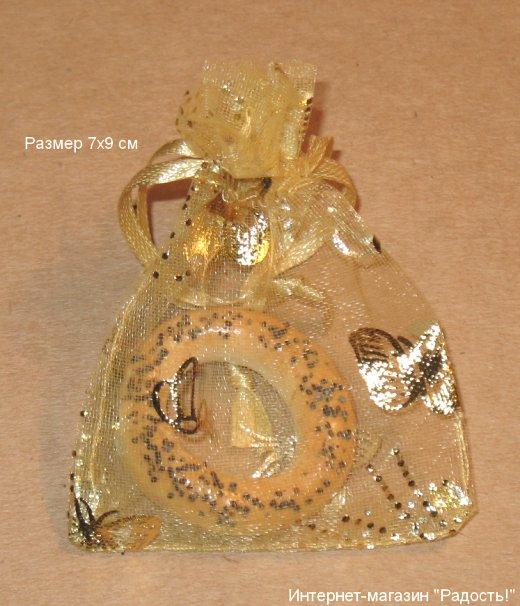 золотые мешки из орагнзы с бабочками