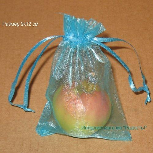 подарочные мешочки из органзы, 9х12 см, цвет морской волны