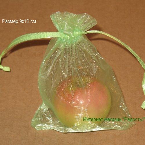 Салатовые подарочные мешочки из органзы, 9х12 см