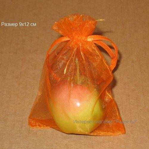 Оранжевые подарочные мешочки из органзы, 9х12 см