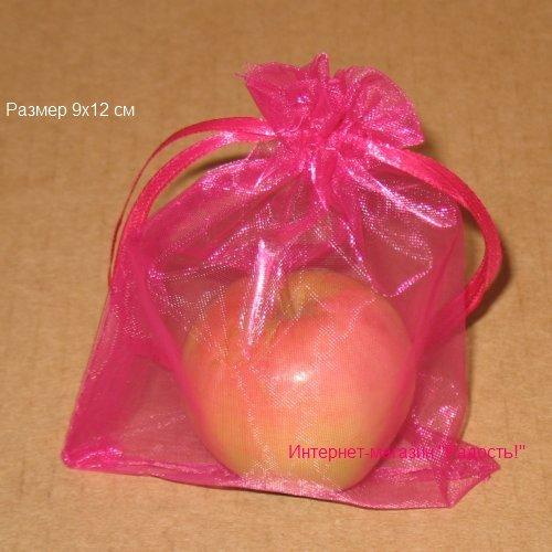 Малиновые подарочные мешочки из органзы, 9х12 см